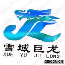 雪域巨龙  XUE YU JU LONG