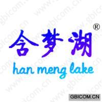 含梦湖 HAN MENG LAKE