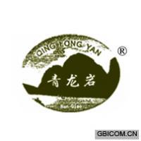 青龍巖QING LONG YAN